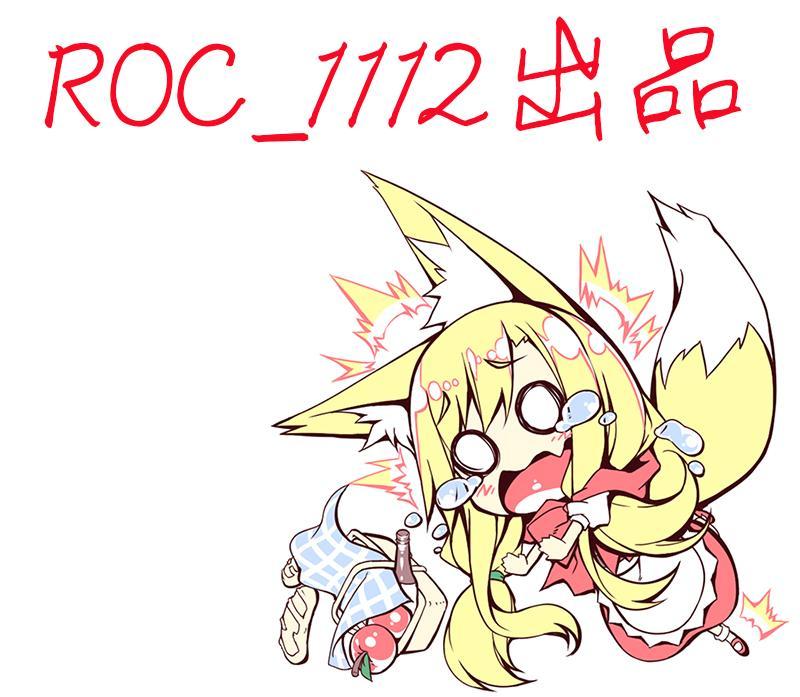 Haramase!! Seishun 4