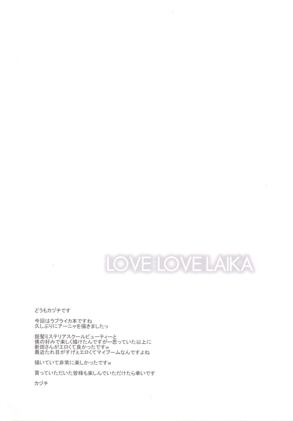 LOVE LOVE LAIKA 2