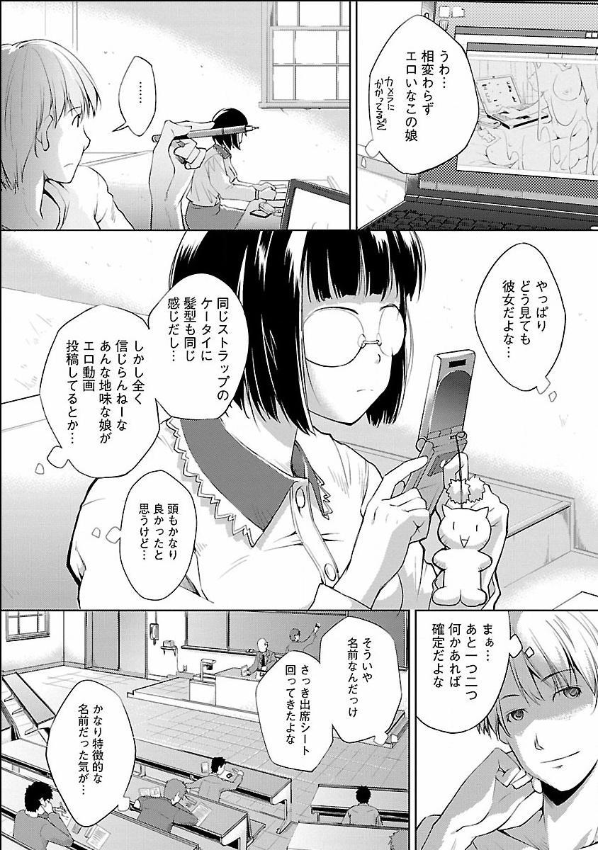 Kinou no Watashi, Ashita no Watashi 176