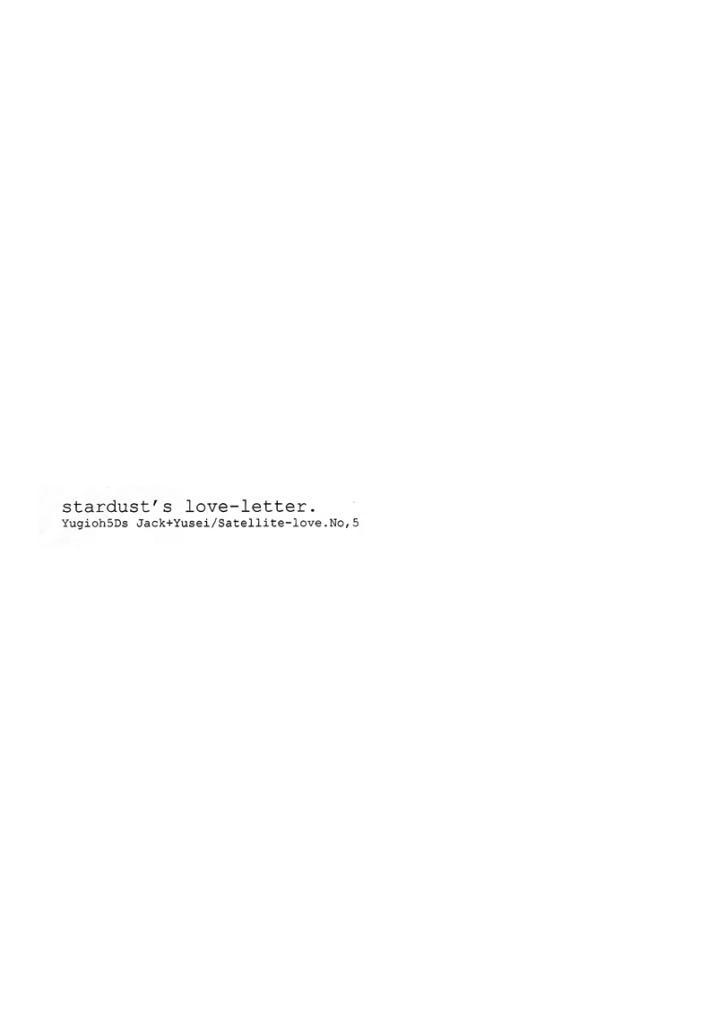 Hoshi no Love Letter | Stardust's Love-Letter 1