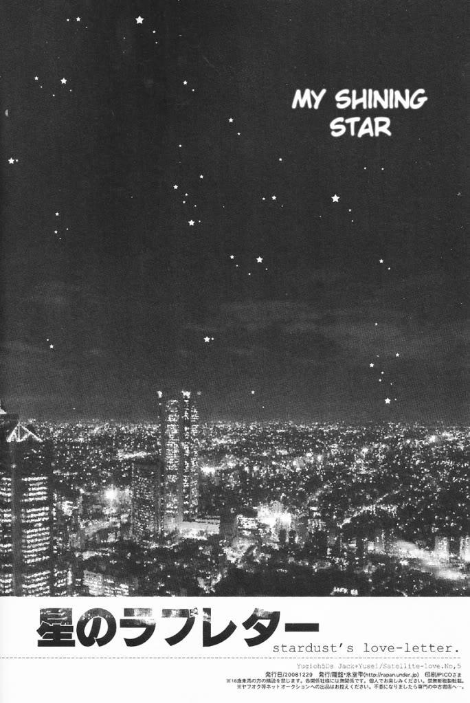 Hoshi no Love Letter | Stardust's Love-Letter 36