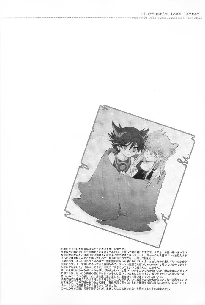 Hoshi no Love Letter | Stardust's Love-Letter 4