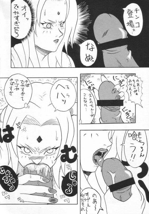 Koki no Tane vol. 4 16