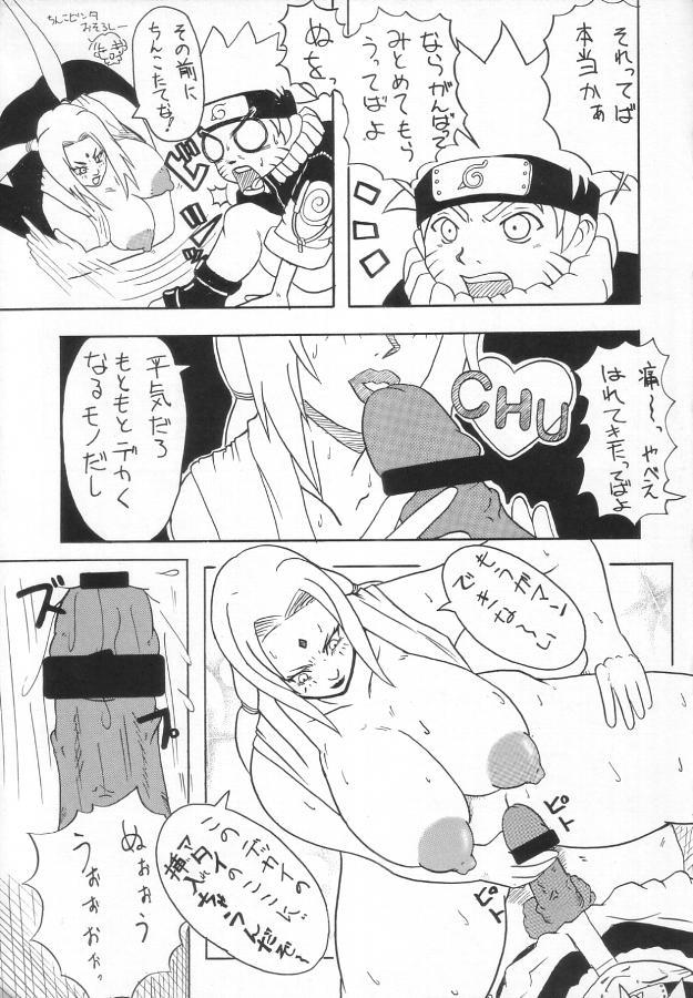 Koki no Tane vol. 4 19