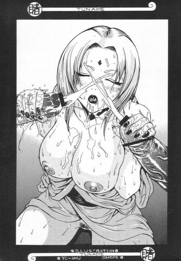 Koki no Tane vol. 4 25