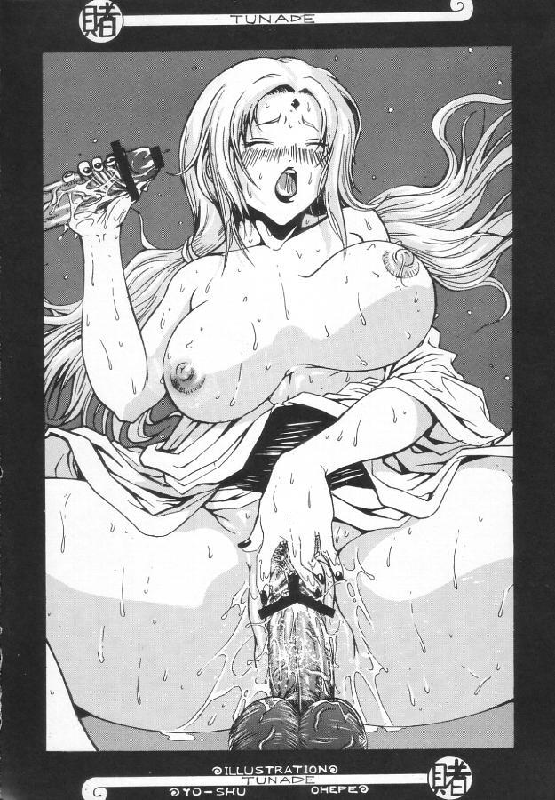 Koki no Tane vol. 4 26