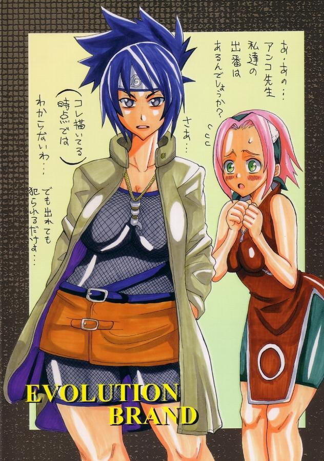 Koki no Tane vol. 4 33