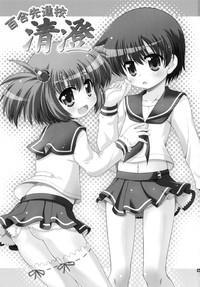 "Yuri Senshinkou Kiyosumi - ""Yuri"" Advanced School Kiyosumi 2"