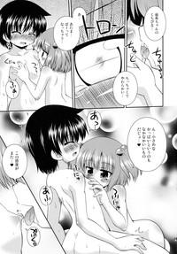 "Yuri Senshinkou Kiyosumi - ""Yuri"" Advanced School Kiyosumi 8"