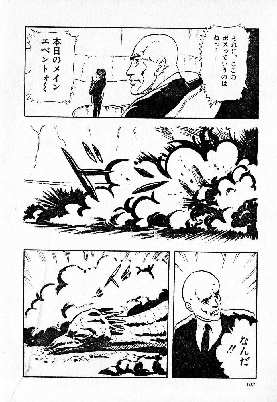COMIC Lolipop 1985-10 Soukanjunbigou Aki 101