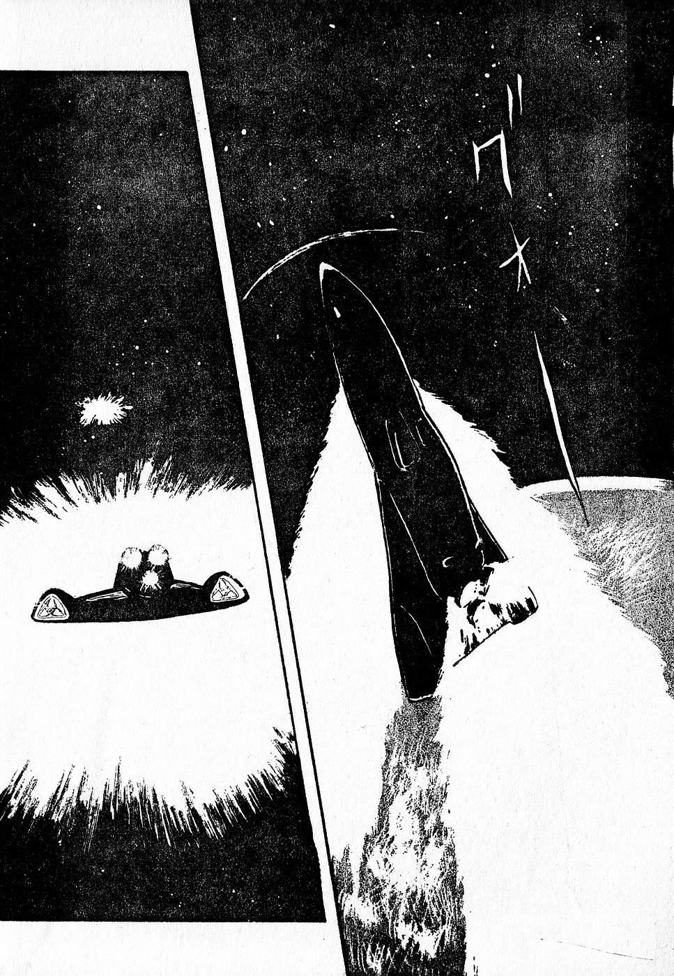 COMIC Lolipop 1985-10 Soukanjunbigou Aki 105