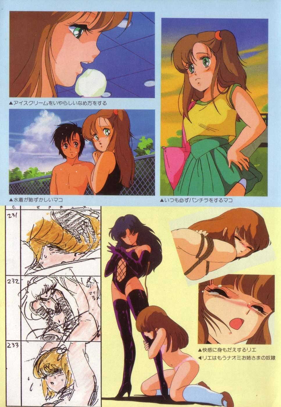 COMIC Lolipop 1985-10 Soukanjunbigou Aki 116