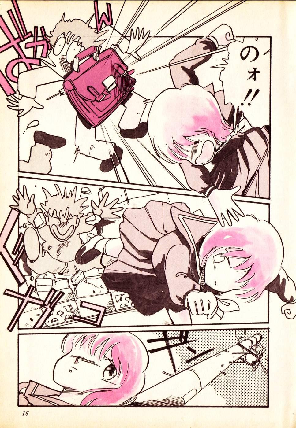 COMIC Lolipop 1985-10 Soukanjunbigou Aki 14