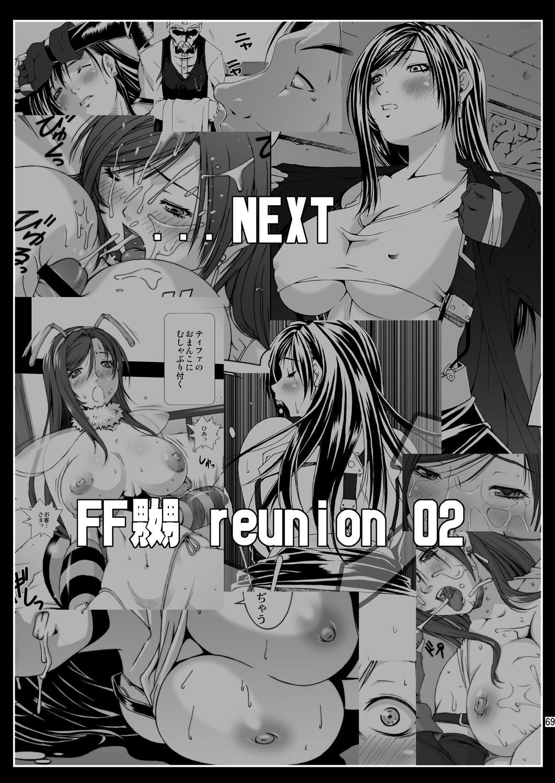 FF Naburu Reunion 01 70