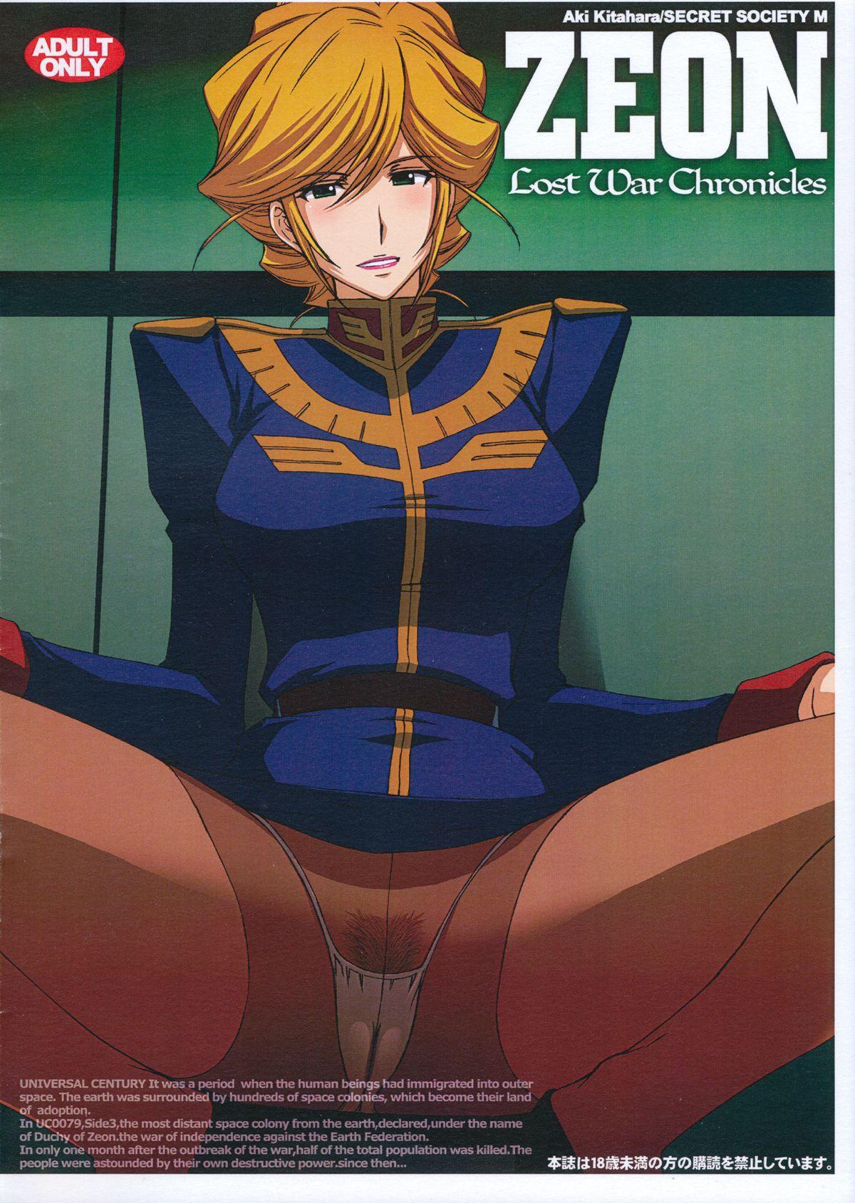 ZEON Lost War Chronicles - Gaiden no Daigyakushuu 1