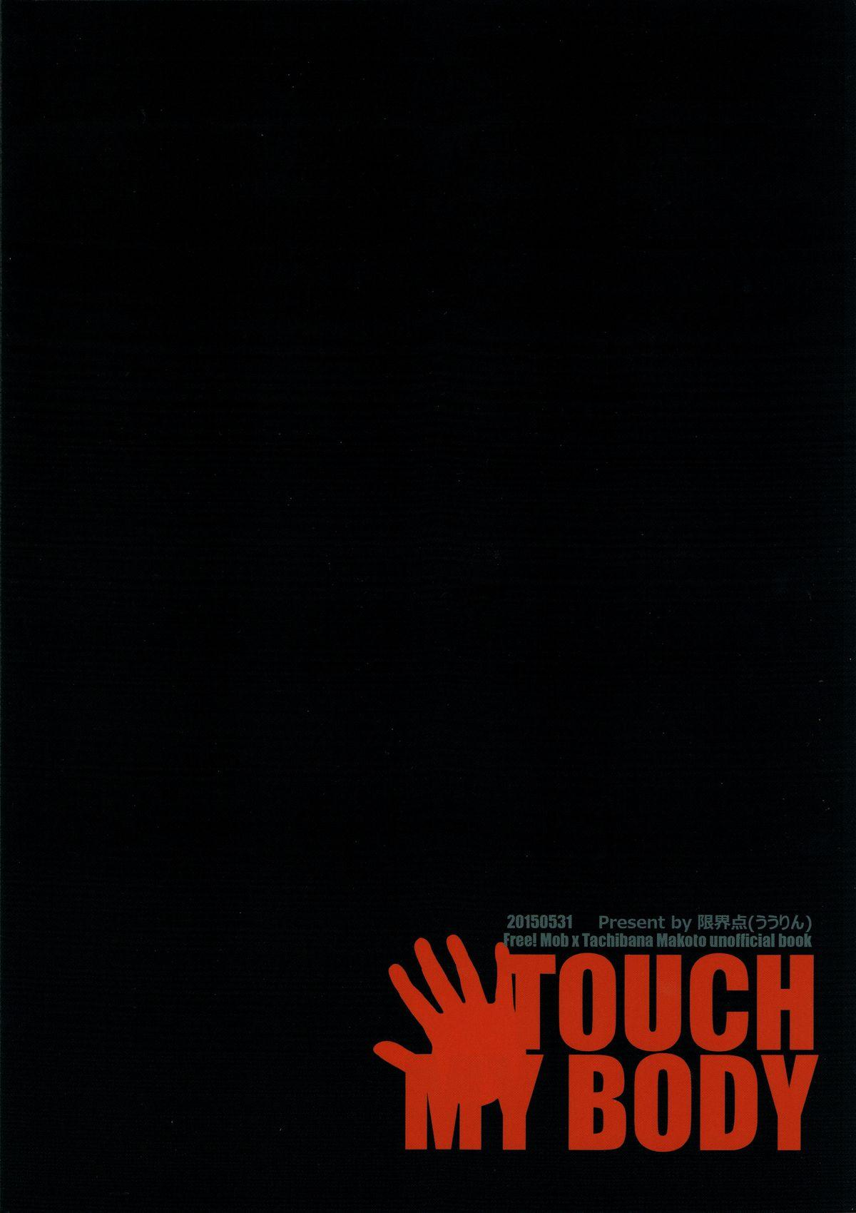 Touch my Body 25