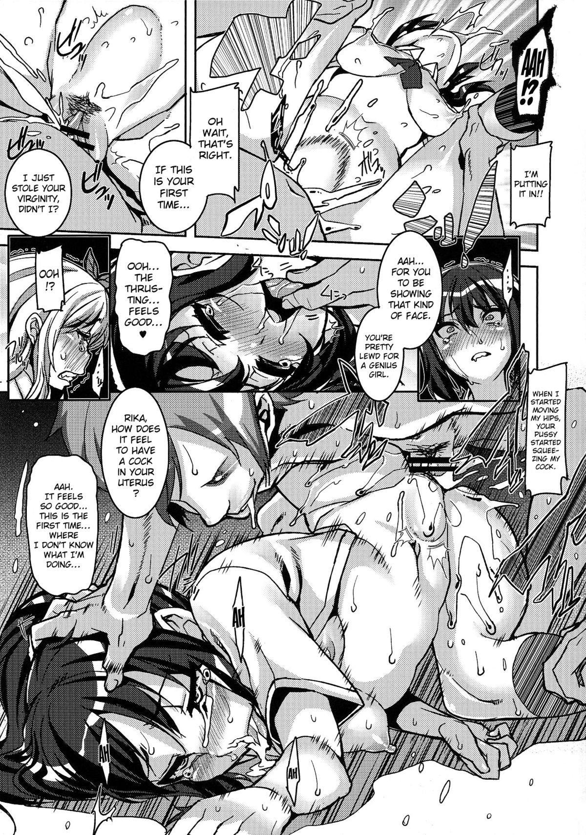 Boku no Seiyoku ga Tomaranai!? | I Can't Stop My Sex Drive 9