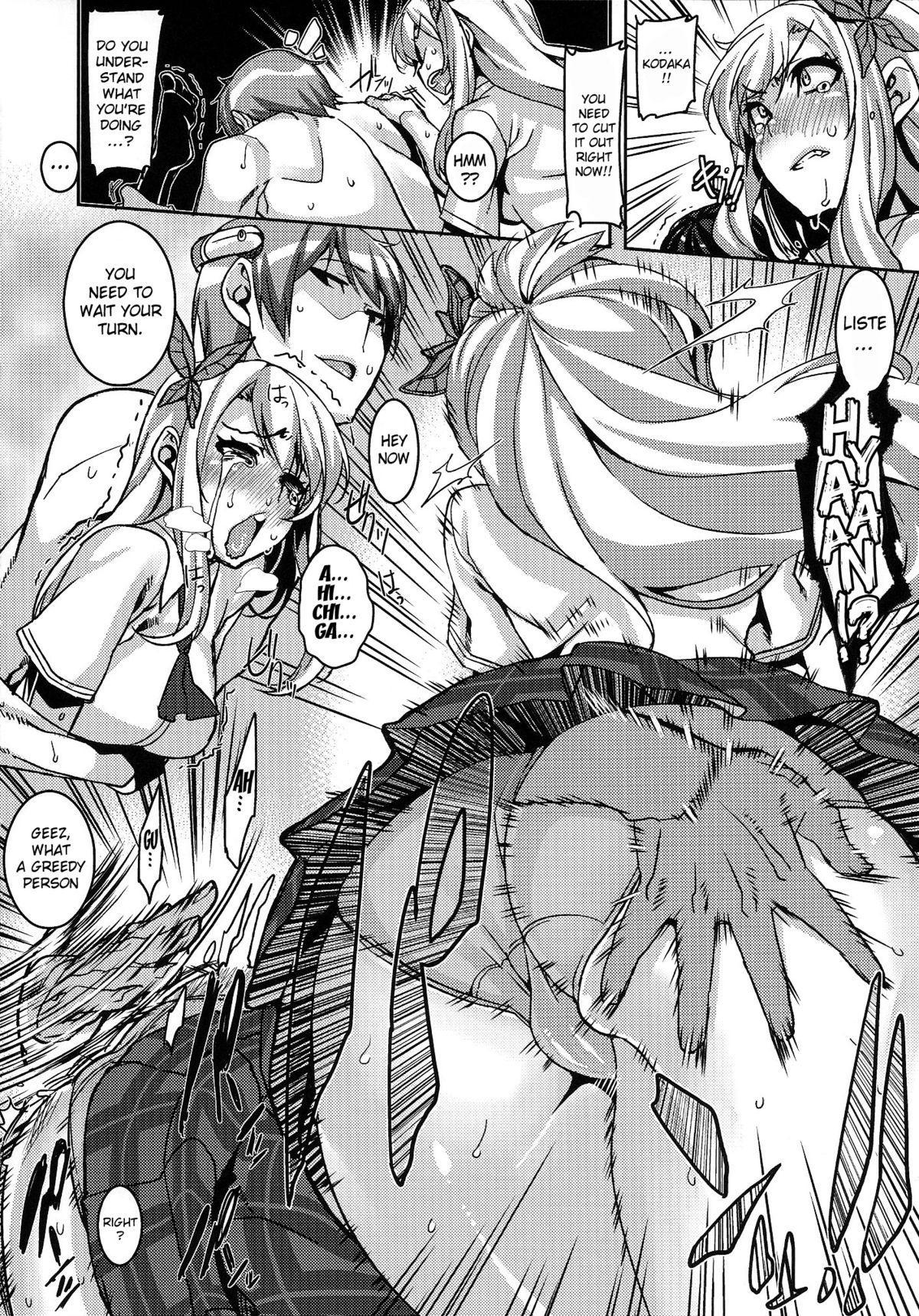 Boku no Seiyoku ga Tomaranai!? | I Can't Stop My Sex Drive 10