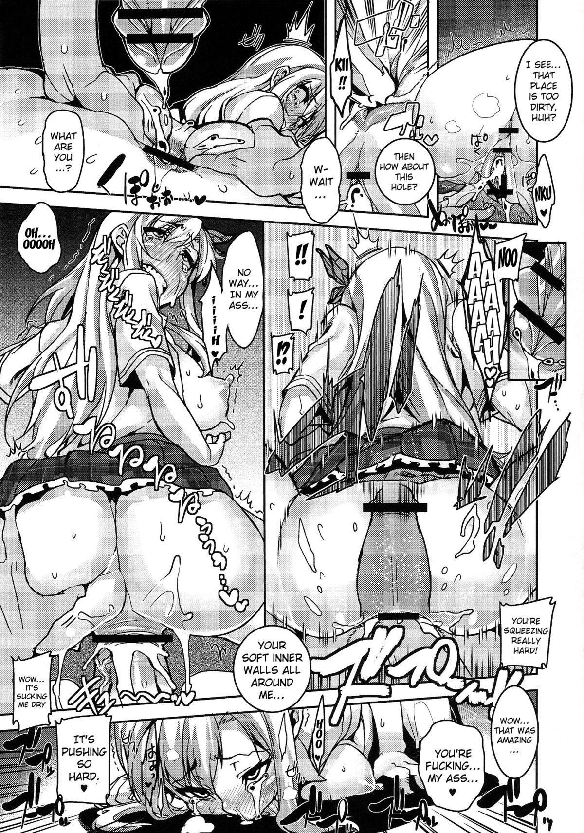 Boku no Seiyoku ga Tomaranai!? | I Can't Stop My Sex Drive 15