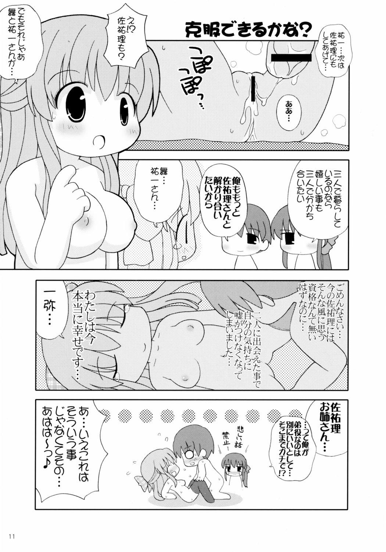 Onikano 9