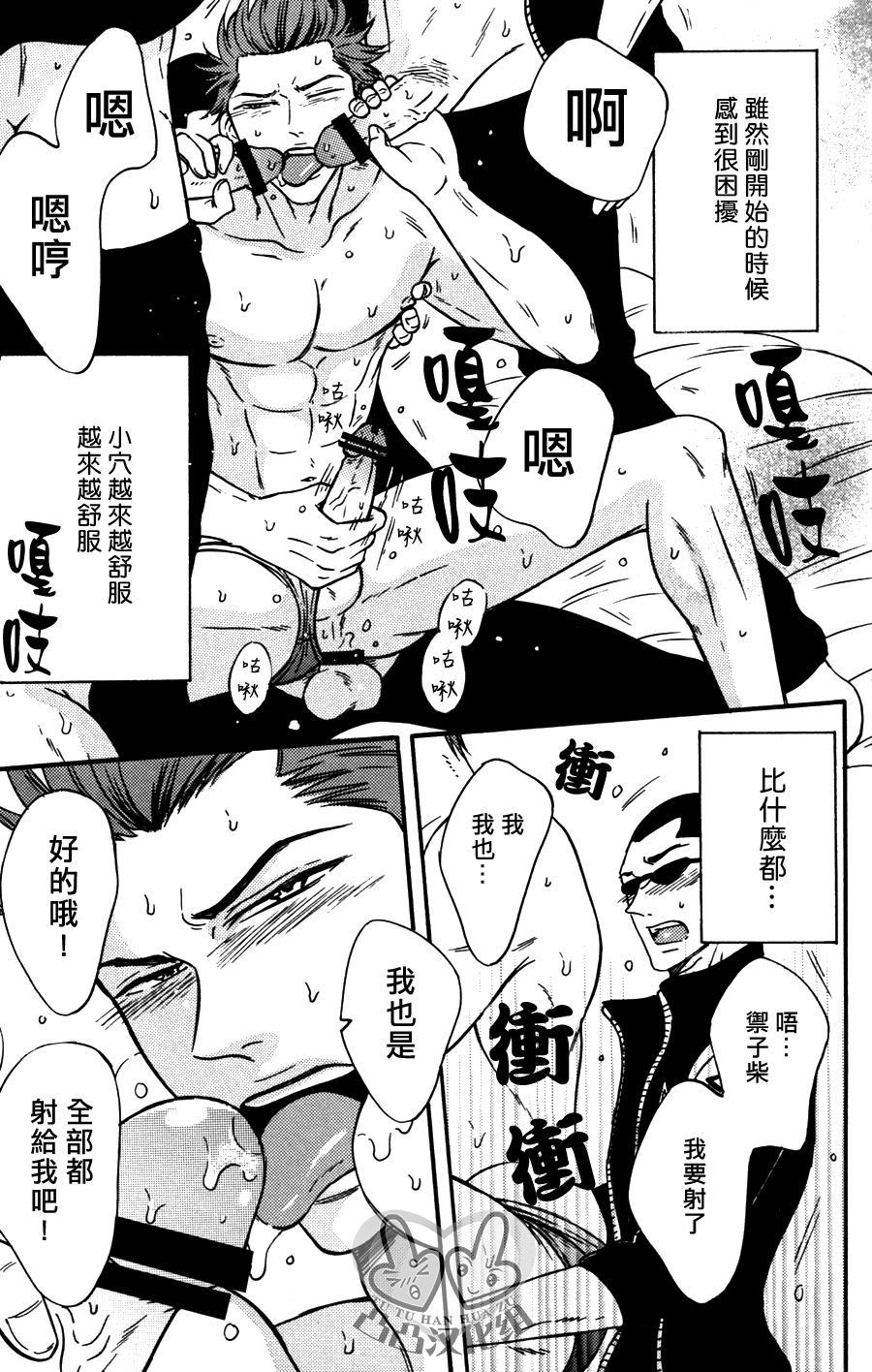 Mikoshiba Seijuurou 2-nensei, Senpai no Seishori Uketamawarinasu! 14