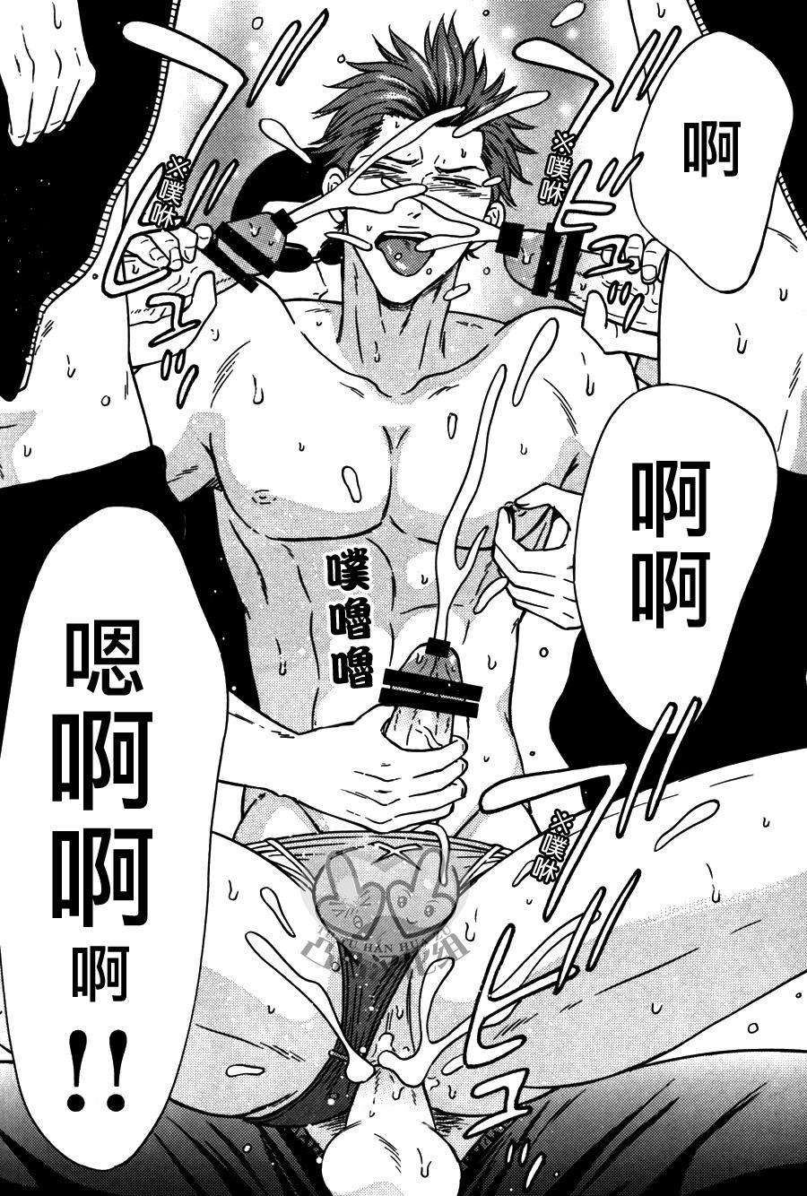 Mikoshiba Seijuurou 2-nensei, Senpai no Seishori Uketamawarinasu! 15