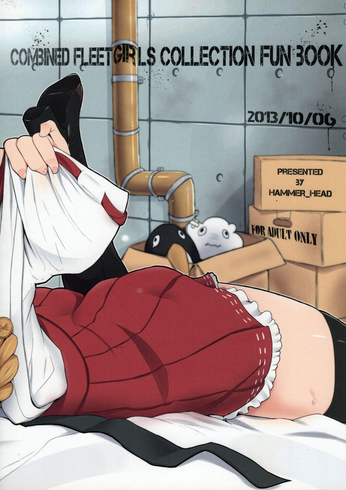 Haruna to Yasen Kaishi! 21