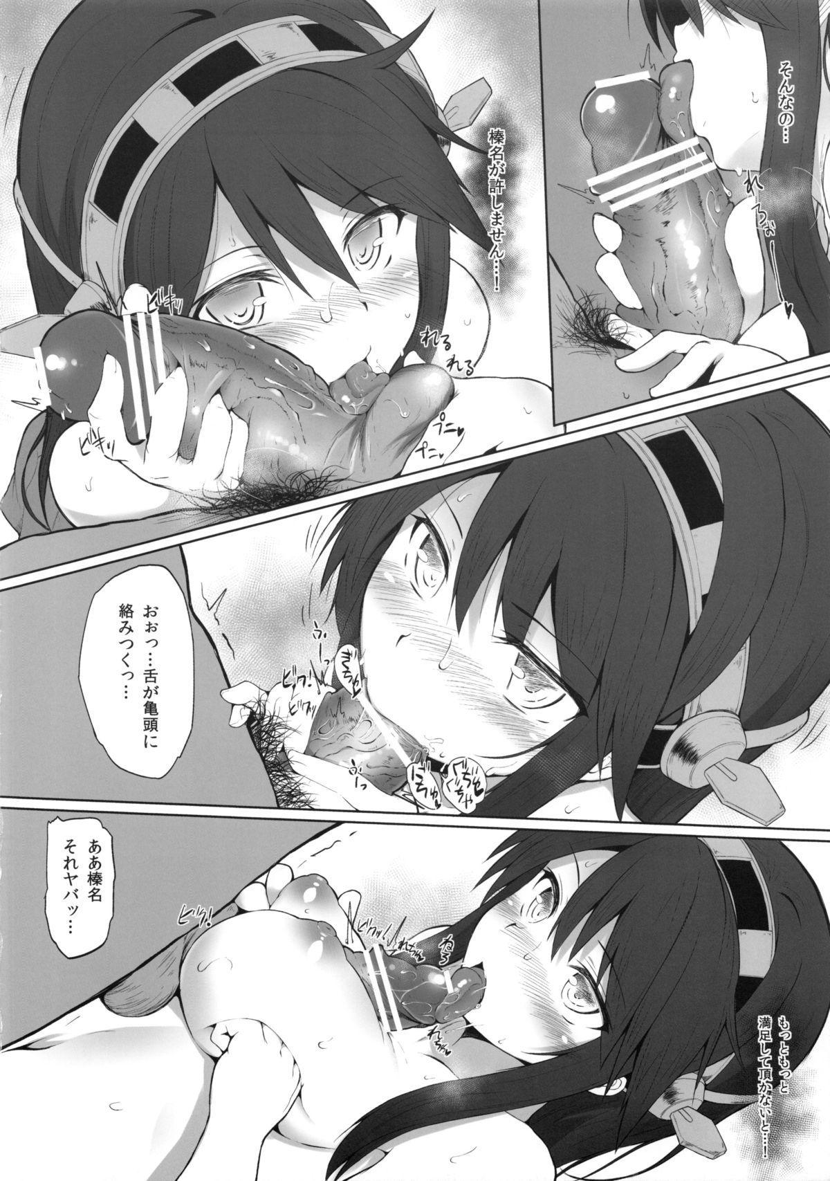 Haruna to Yasen Kaishi! 8