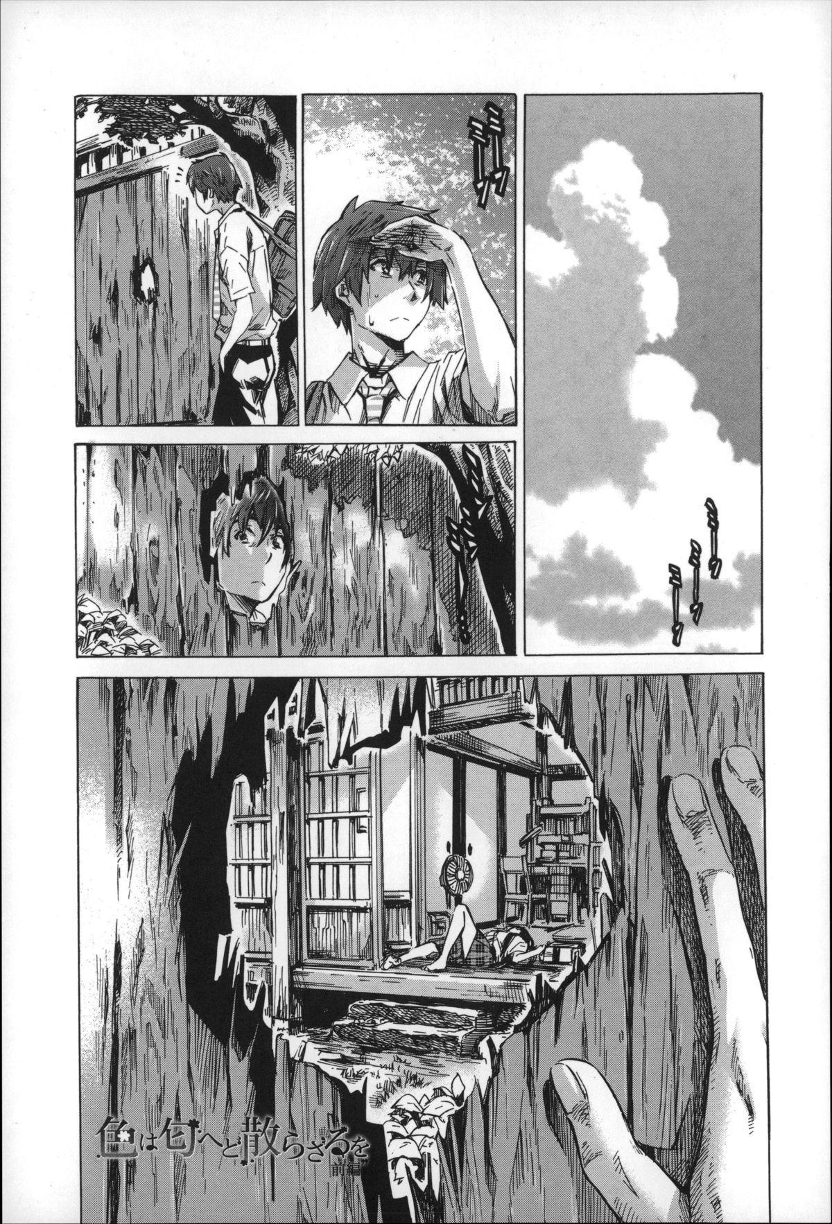 Choushin de Mukuchi no Kanojo ga Hatsujou Shite Kitara Eroiyo ne? 110