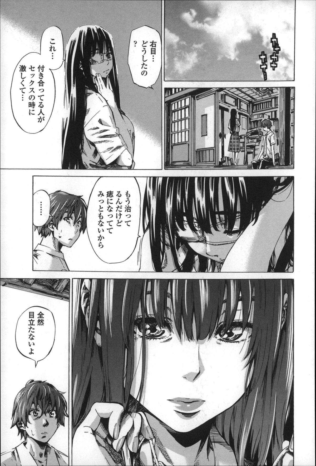 Choushin de Mukuchi no Kanojo ga Hatsujou Shite Kitara Eroiyo ne? 118