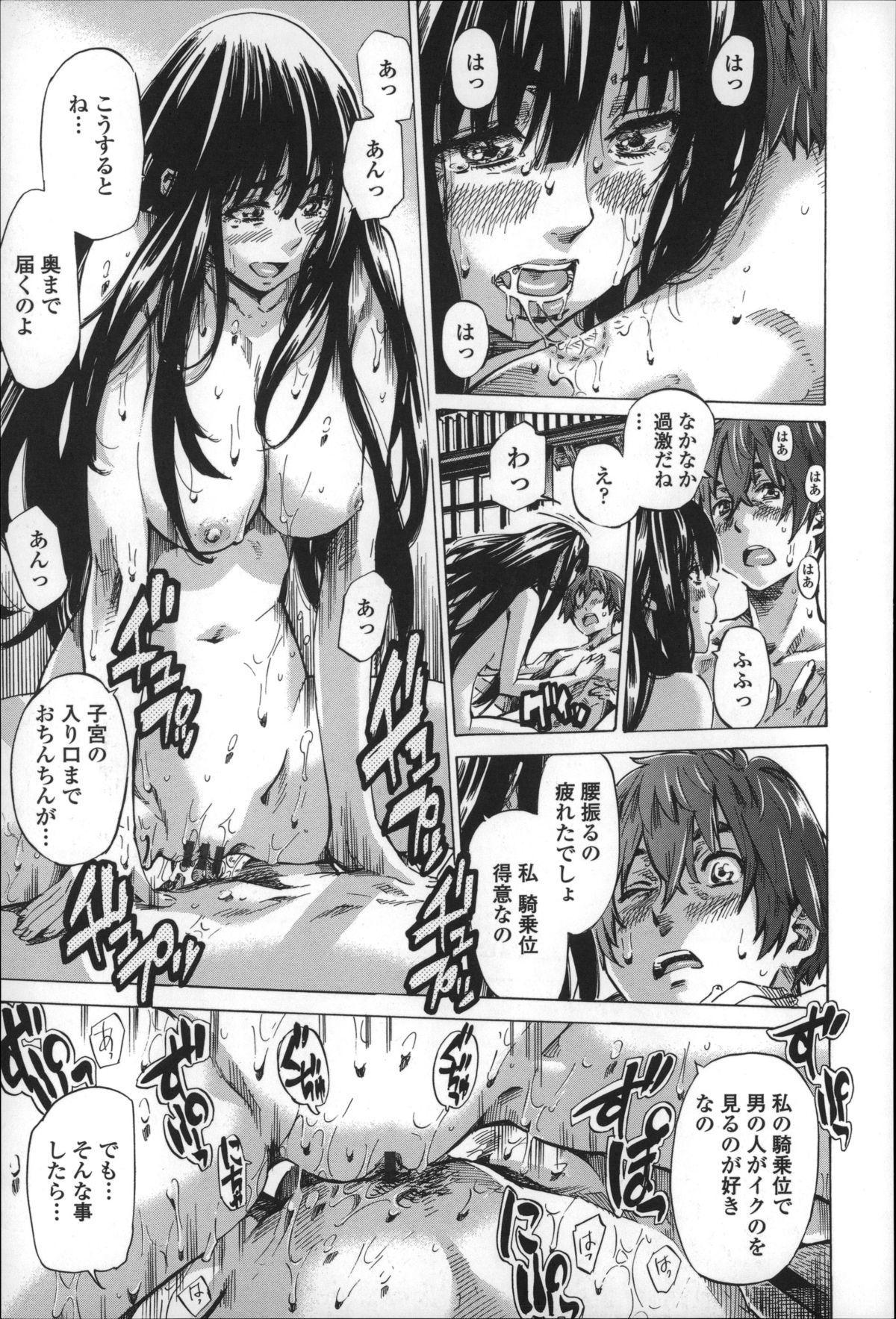 Choushin de Mukuchi no Kanojo ga Hatsujou Shite Kitara Eroiyo ne? 126