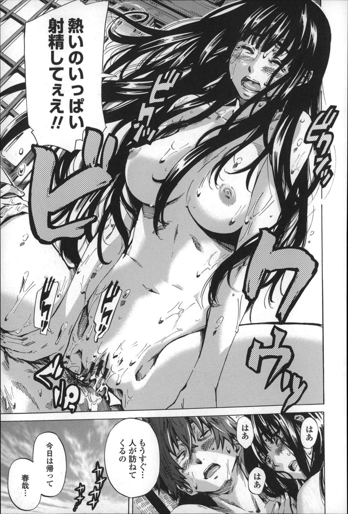 Choushin de Mukuchi no Kanojo ga Hatsujou Shite Kitara Eroiyo ne? 128