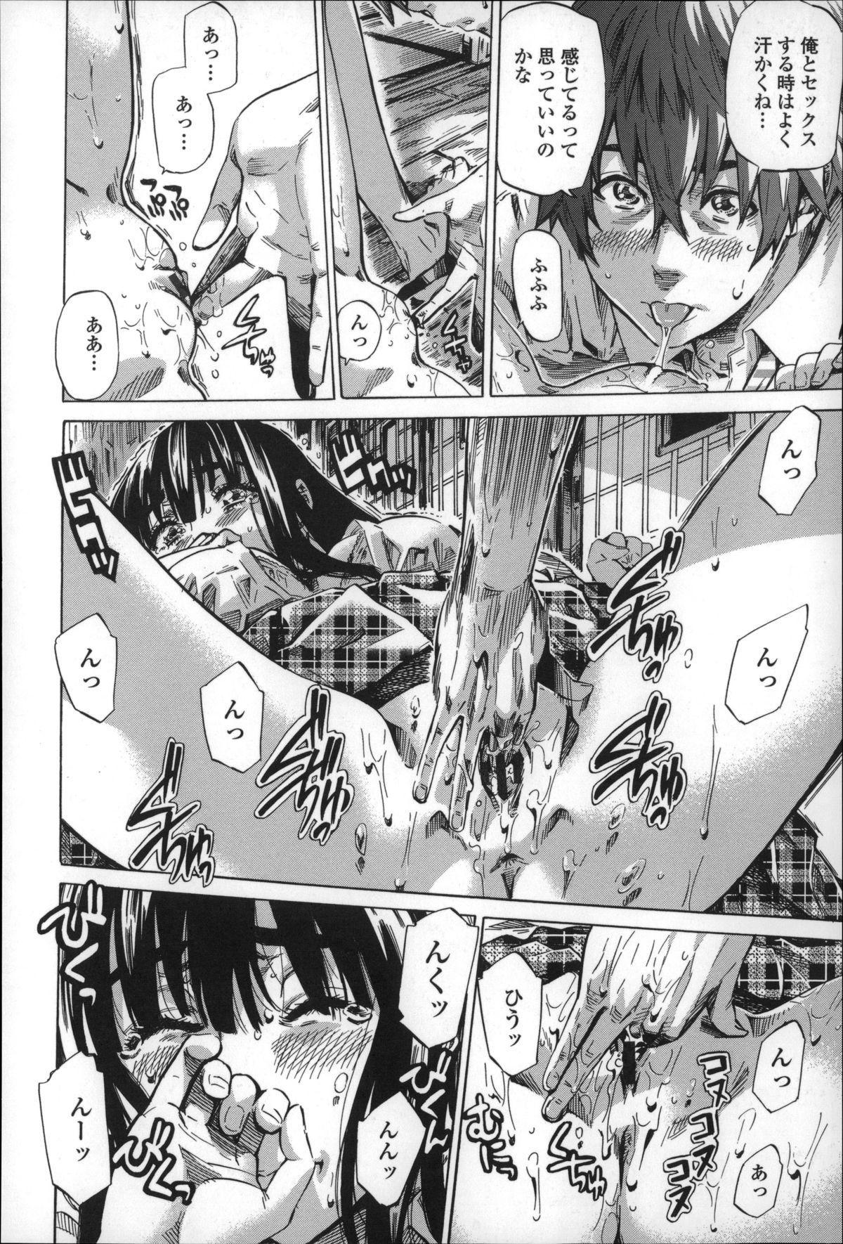 Choushin de Mukuchi no Kanojo ga Hatsujou Shite Kitara Eroiyo ne? 141
