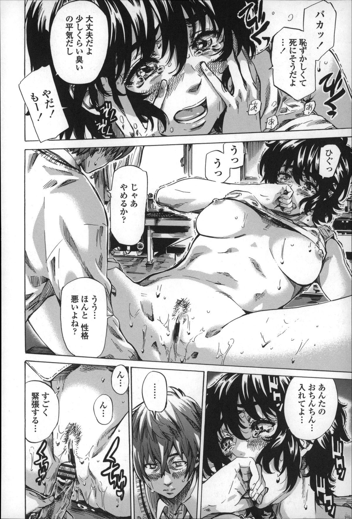 Choushin de Mukuchi no Kanojo ga Hatsujou Shite Kitara Eroiyo ne? 163