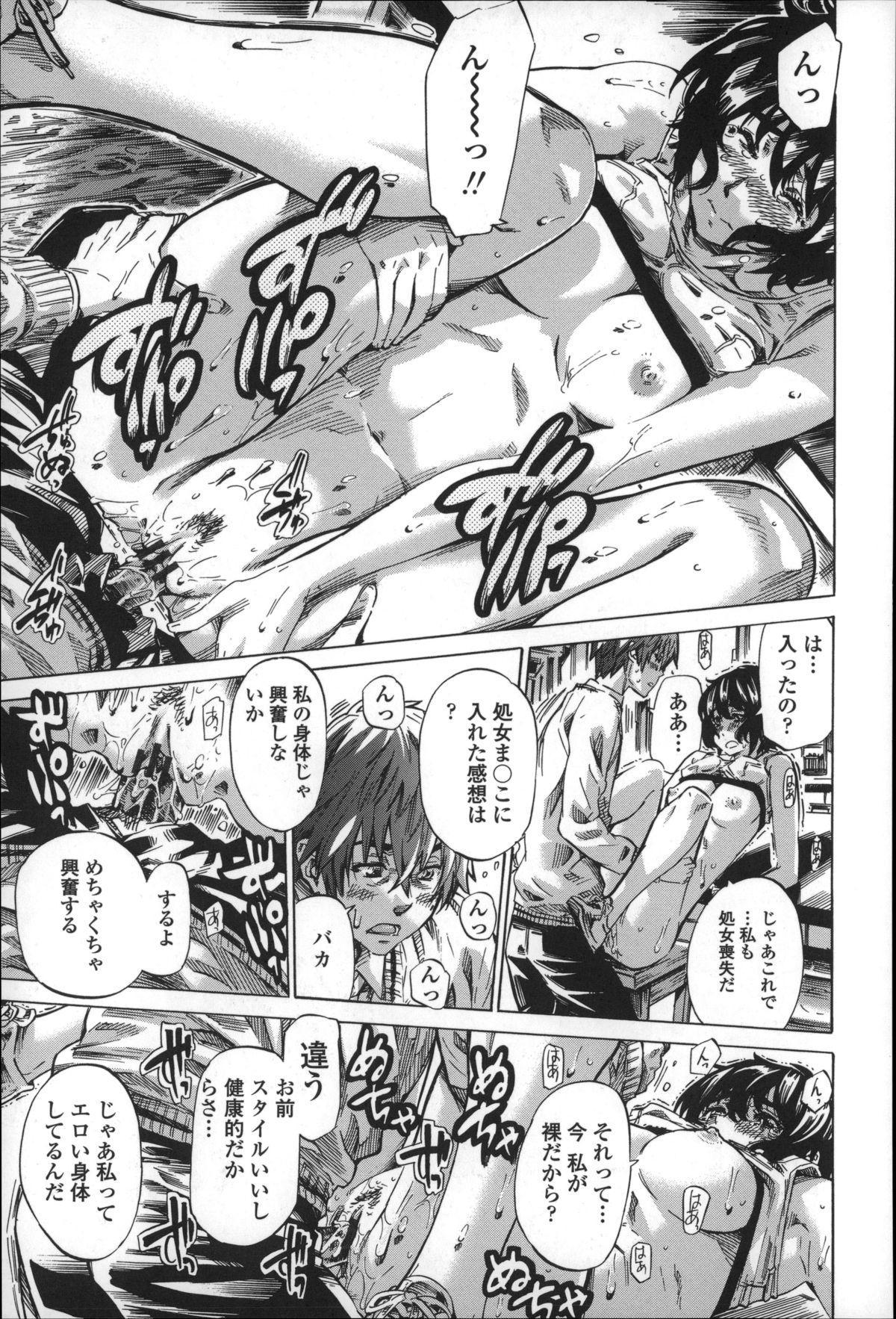 Choushin de Mukuchi no Kanojo ga Hatsujou Shite Kitara Eroiyo ne? 164