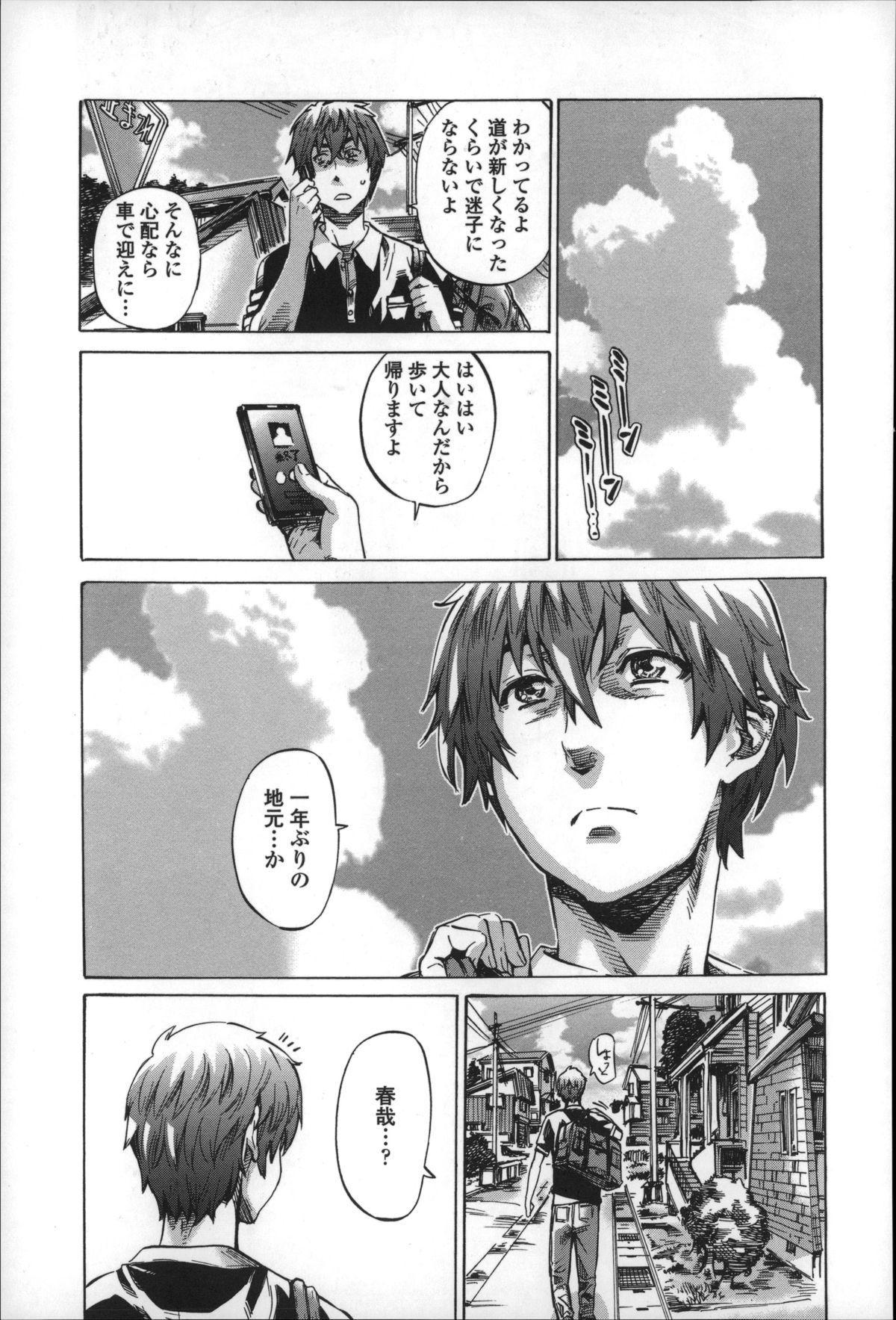 Choushin de Mukuchi no Kanojo ga Hatsujou Shite Kitara Eroiyo ne? 172