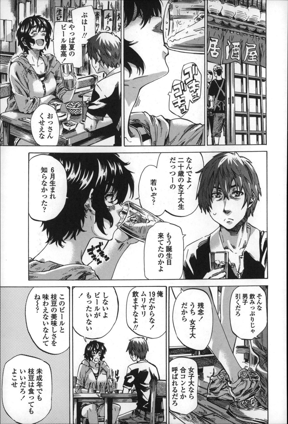 Choushin de Mukuchi no Kanojo ga Hatsujou Shite Kitara Eroiyo ne? 174