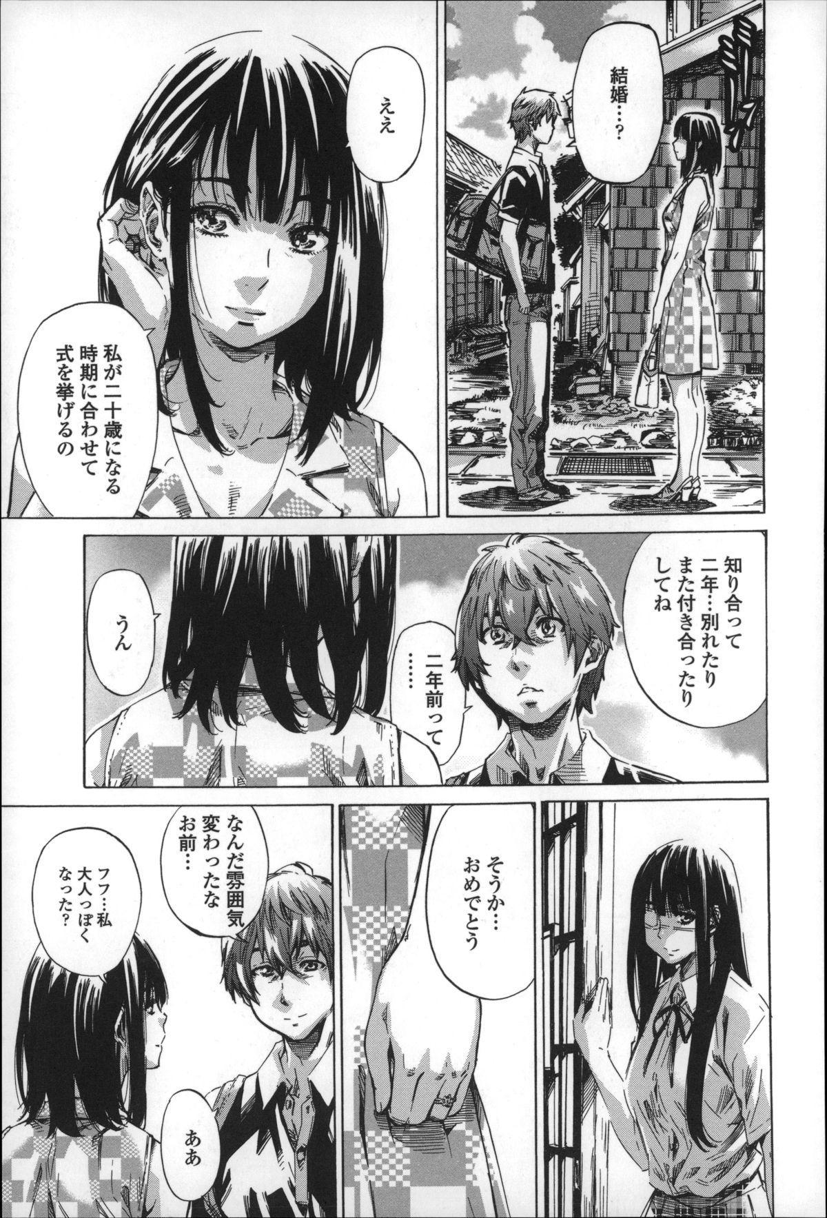 Choushin de Mukuchi no Kanojo ga Hatsujou Shite Kitara Eroiyo ne? 176