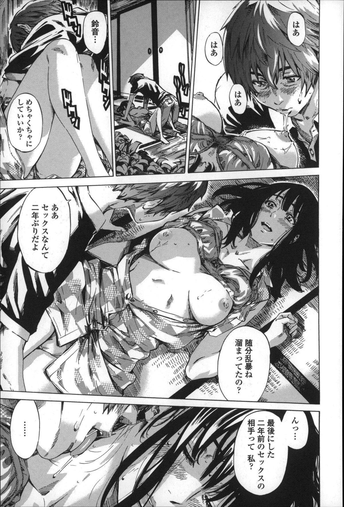 Choushin de Mukuchi no Kanojo ga Hatsujou Shite Kitara Eroiyo ne? 182