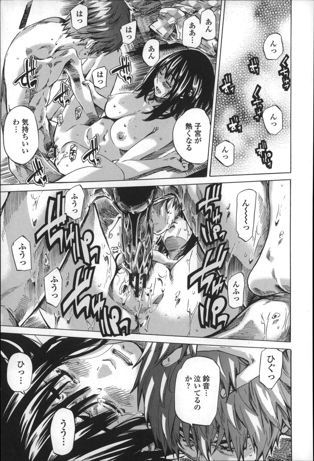 Choushin de Mukuchi no Kanojo ga Hatsujou Shite Kitara Eroiyo ne? 186