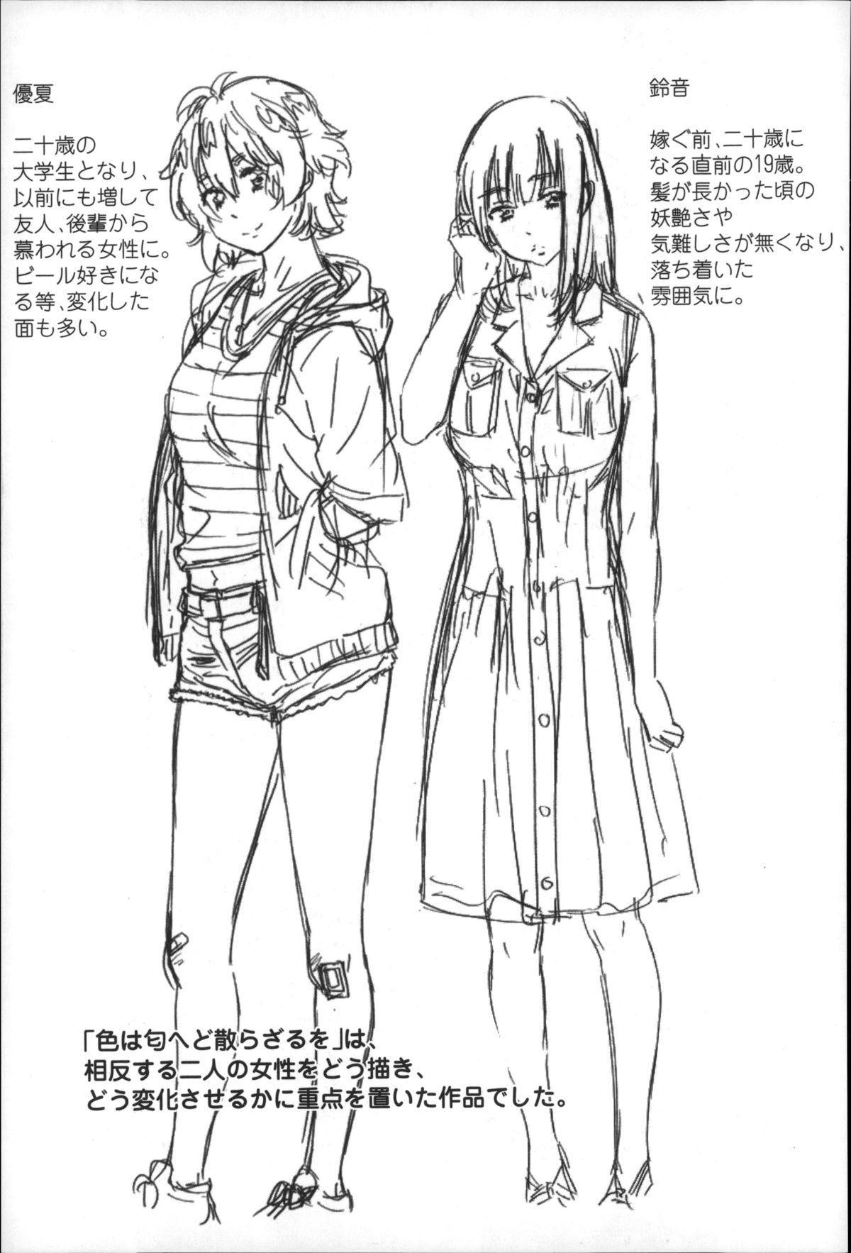 Choushin de Mukuchi no Kanojo ga Hatsujou Shite Kitara Eroiyo ne? 192