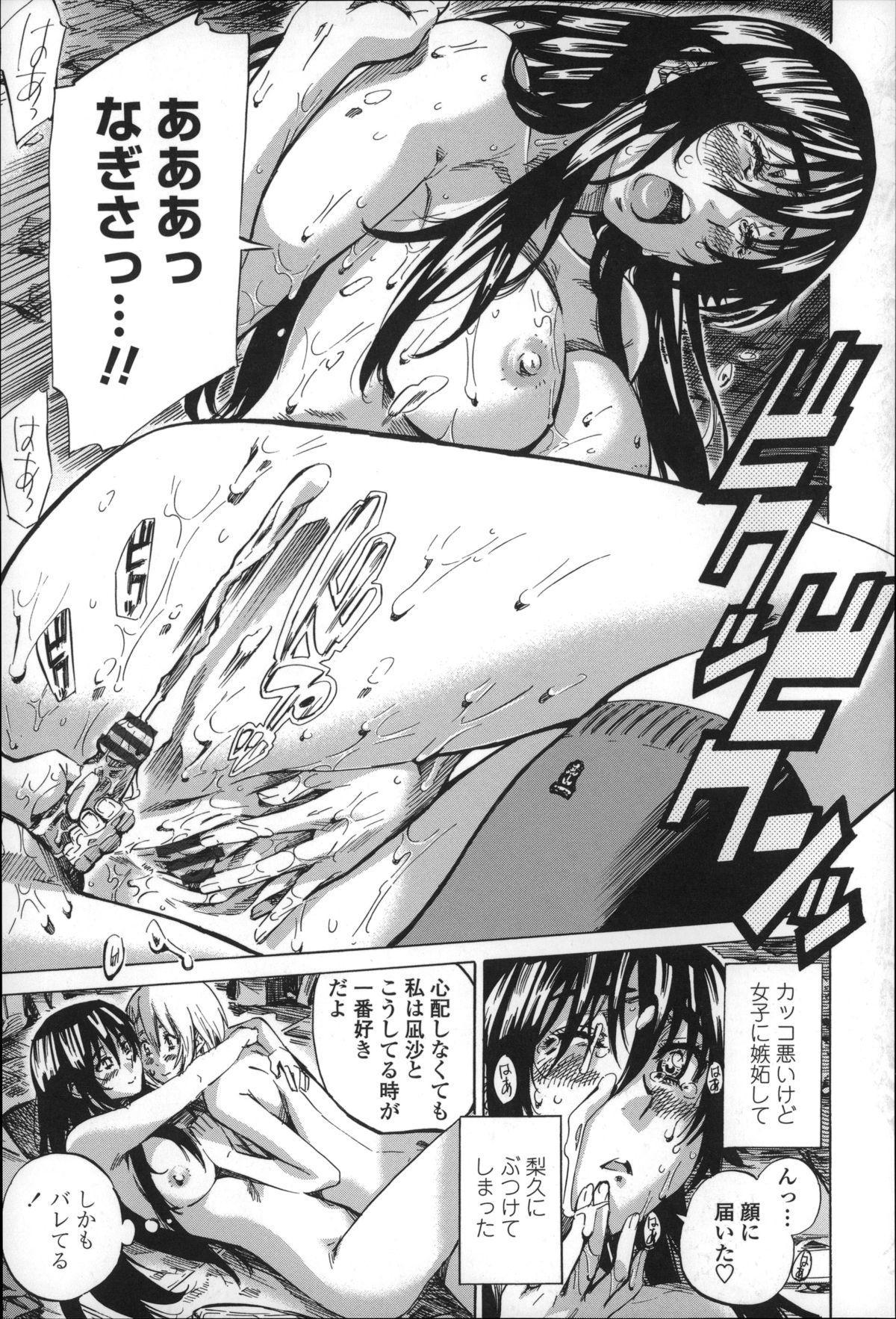 Choushin de Mukuchi no Kanojo ga Hatsujou Shite Kitara Eroiyo ne? 66