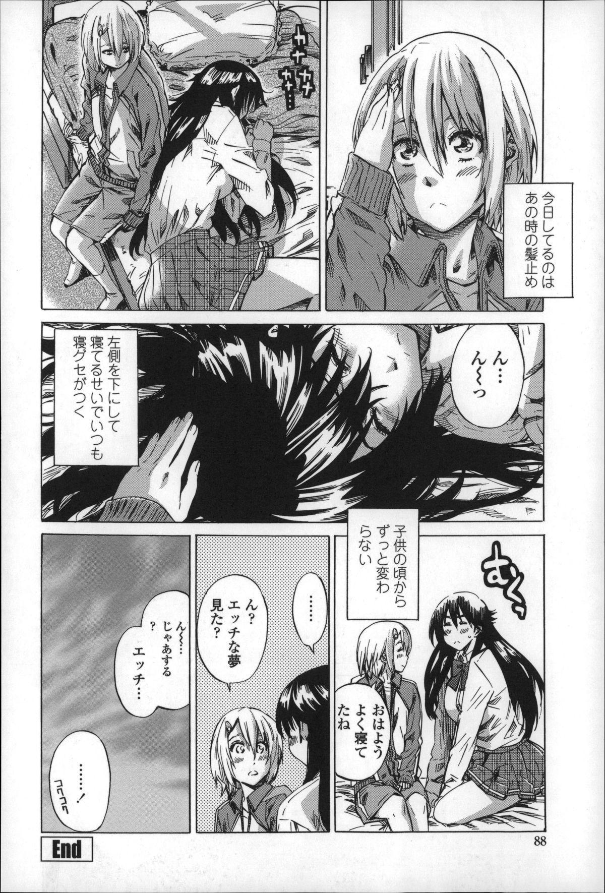 Choushin de Mukuchi no Kanojo ga Hatsujou Shite Kitara Eroiyo ne? 87