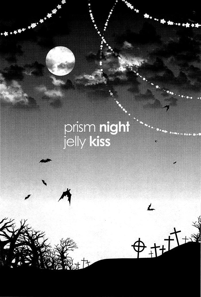 prism night jelly kiss 65