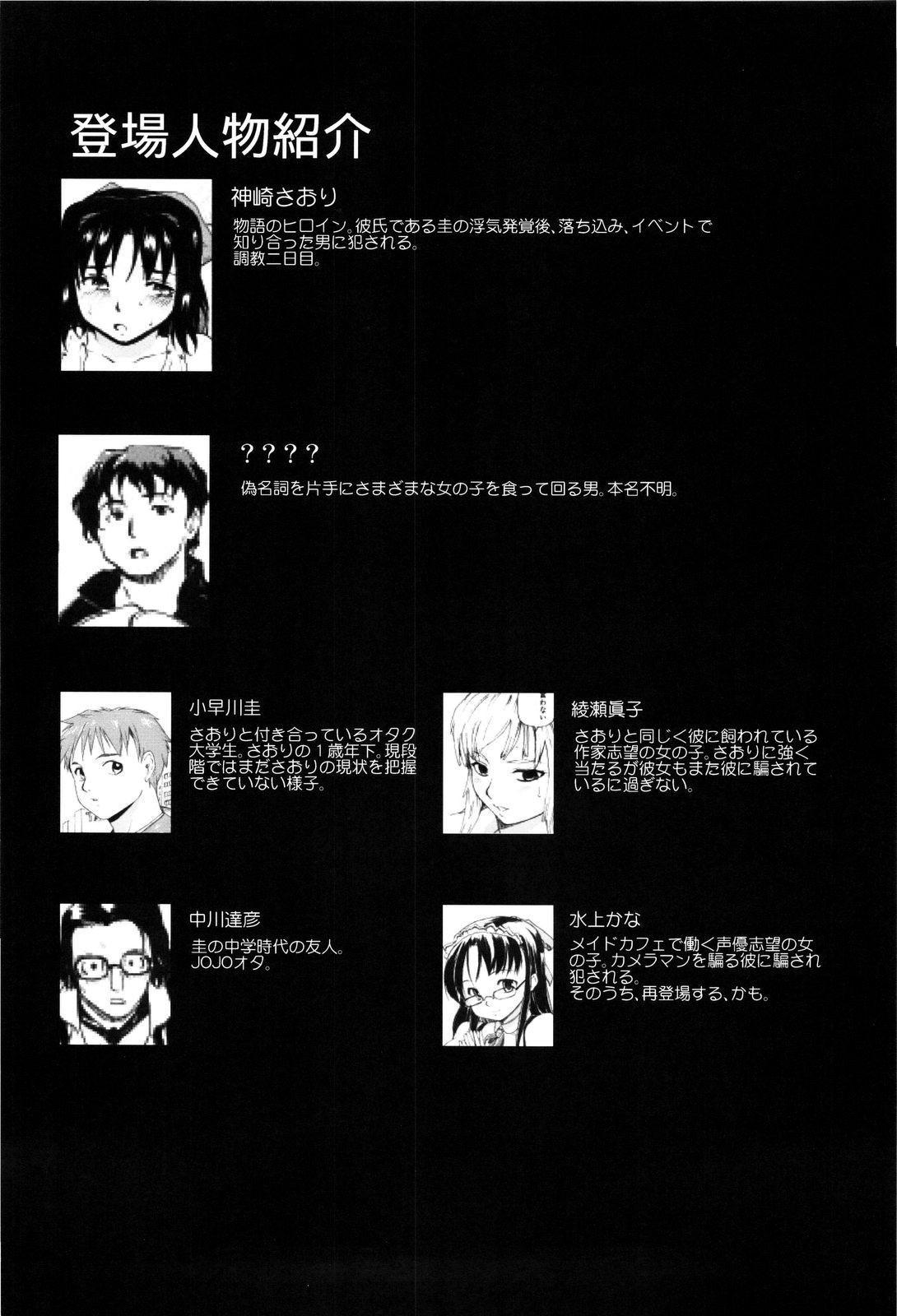 (C74) [Paranoia Cat (Fujiwara Shunichi)] Akogare no Hito -Himitsu no Isshuukan- #2 32