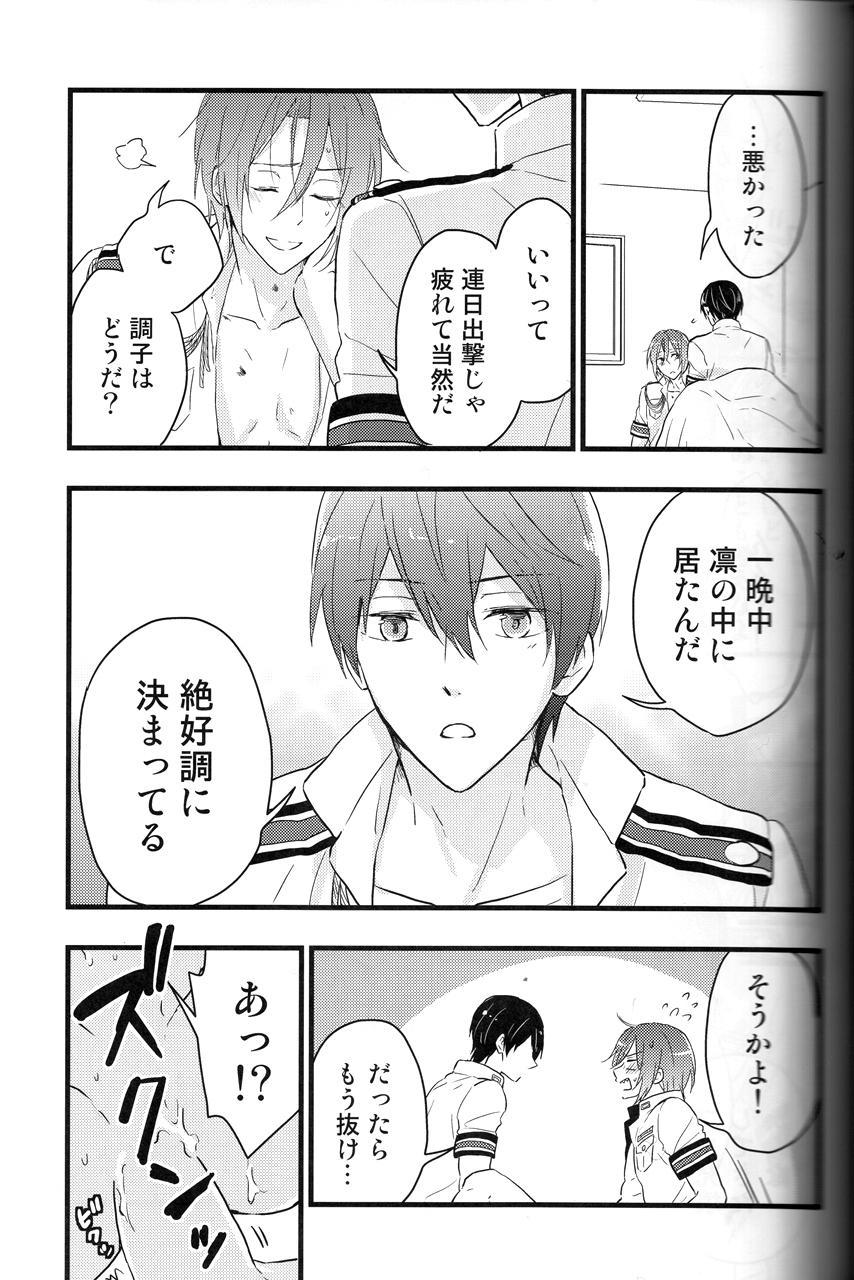 Ao to Aka 15