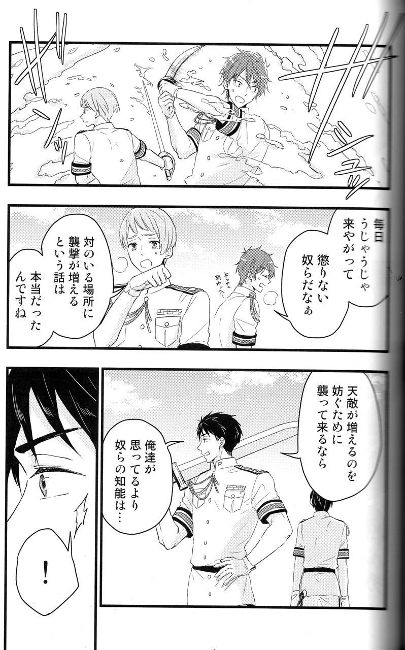Ao to Aka 21