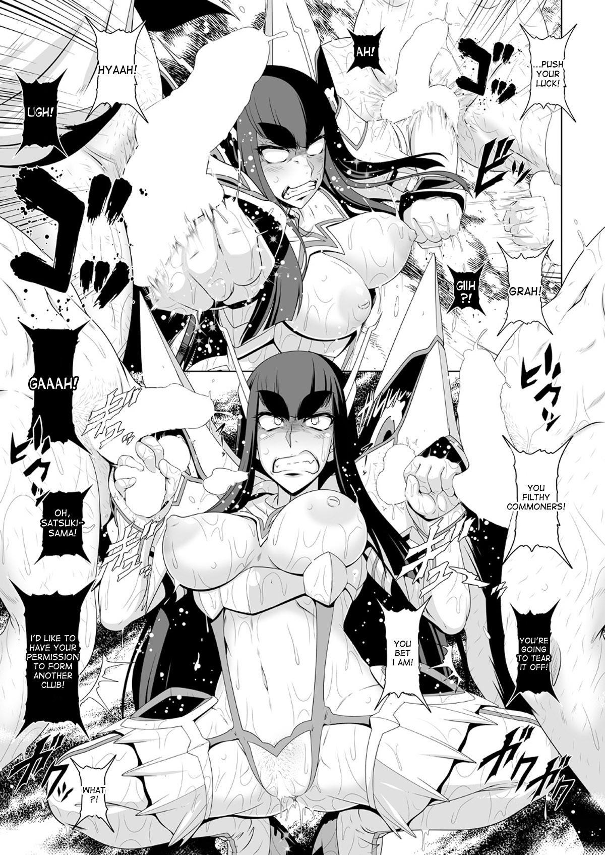 Chitonin Satsuki no Show Time 9