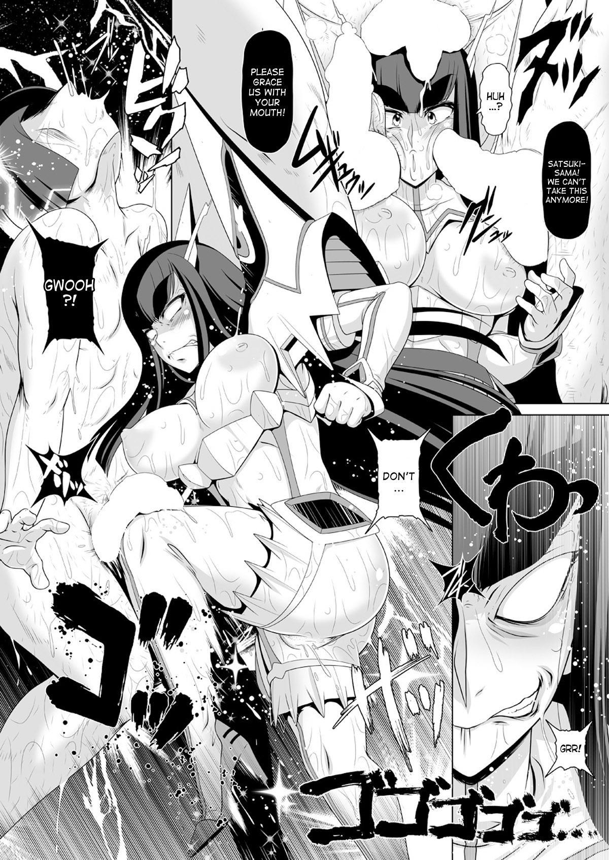 Chitonin Satsuki no Show Time 8