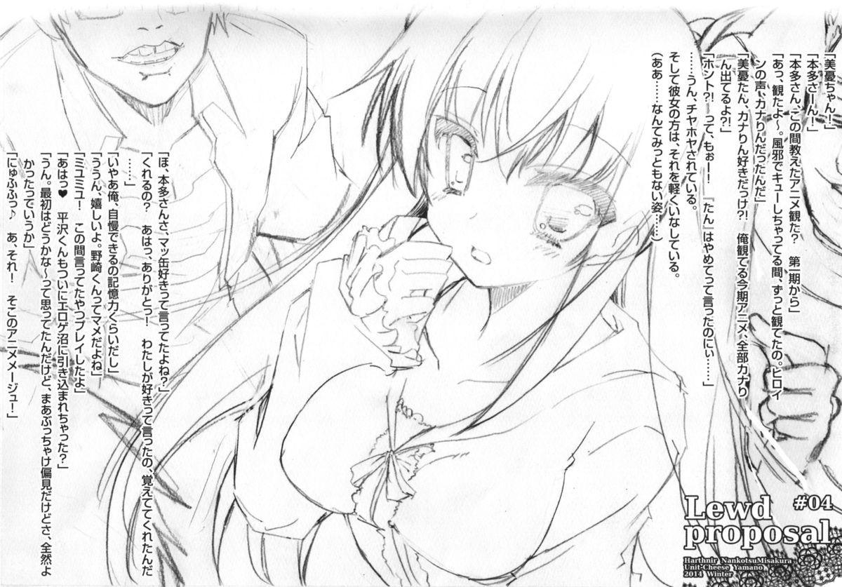 """Owari no Hajimari"" OtaCir no Hime ni Kokurareta Kekka www Lewd Proposal #04 24"
